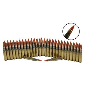 Federal Lake City Rifle Ammunition 7.62mm x 51 148 gr FMJ-Tracer 100/Pack