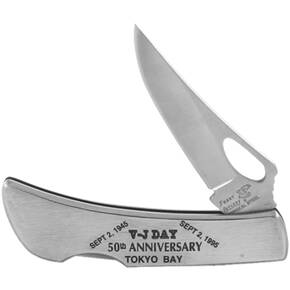 "Frost Cutlery Silver Hawk Folder Knife V-J Day 50th Anniversary Tokyo Bay - 3"" Closed Length, Stainless Steel"