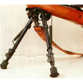 "Harris Bipods 9-13"" Low"