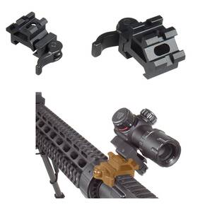 Leapers UTG Double Rail/Single Slot Angle Mount w/QD Lever Mount