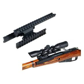 Leapers UTG Mosin Nagant Tactical Tri-rail Mount