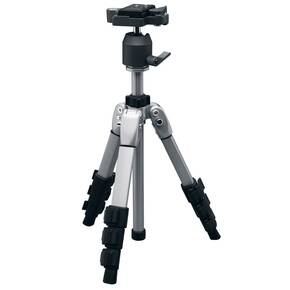 Blemished Leupold Compact Tripod