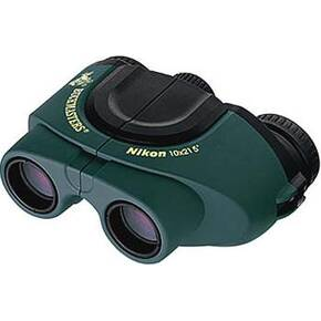 REFURBISHED Nikon Buckmaster Binocular - 8x21mm
