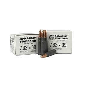 Red Army Rifle Ammunition