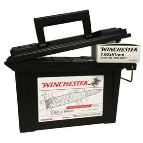 Winchester Rifle Ammunition 7.62mm NATO 147 gr FMJ  120 rds