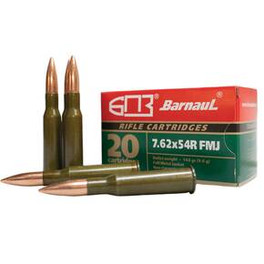Barnual Lacquered Steel Case Rifle Ammunition 7.62x54mmR 148 gr FMJ 2641 fps 20/ct
